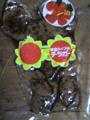 Okinawa_buta